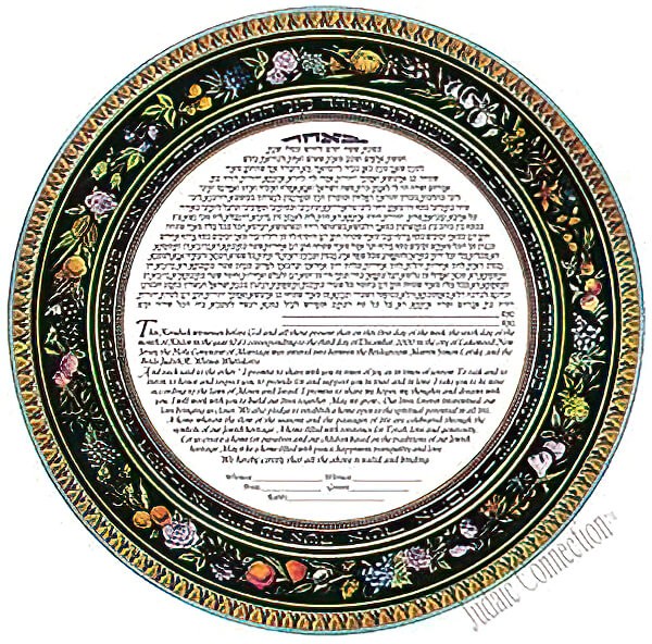 Ketubah by Simcha Back,Continental