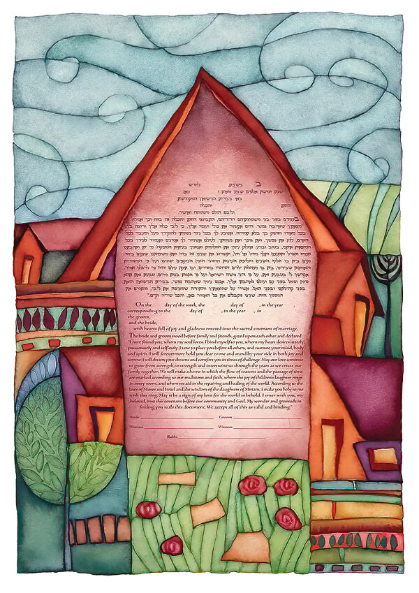 Ketubah by Rachel Deitsch,Cottage in the Field