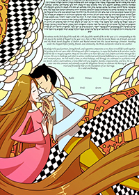 Ketubah by  Tinak,Cotton Candy Lovers
