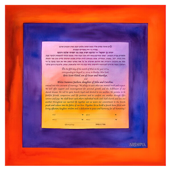 Ketubah by Nishima Kaplan.,Covenant