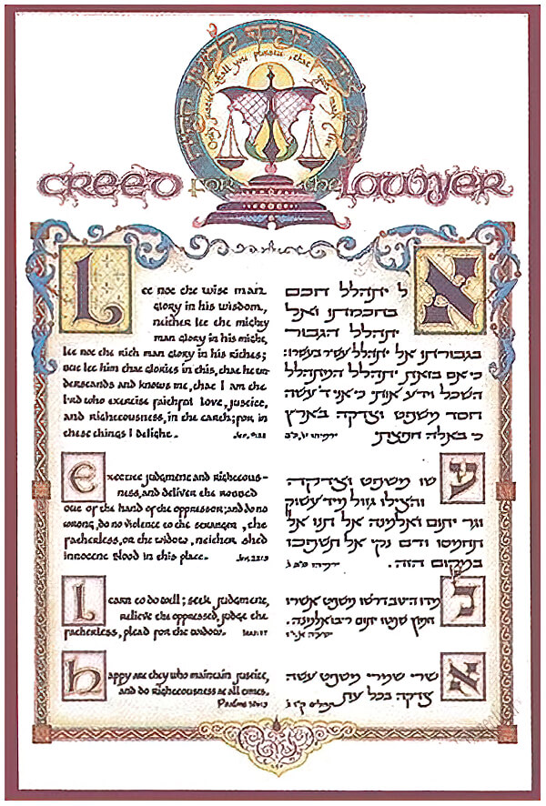 Ketubah by Simcha Back,Creed for Lawyer