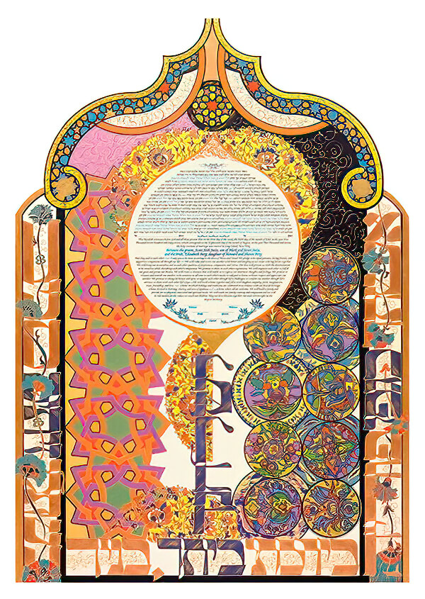 Ketubah by Nava Shoham,Crown