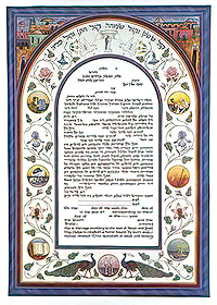 Ketubah by Nehama Samson,Cycle of Life