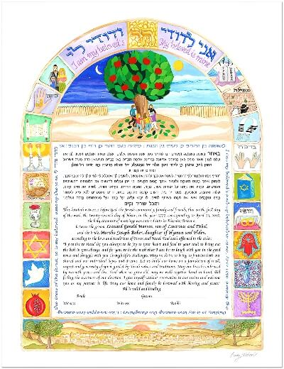 Ketubah by Cindy Michael,Dance of Life