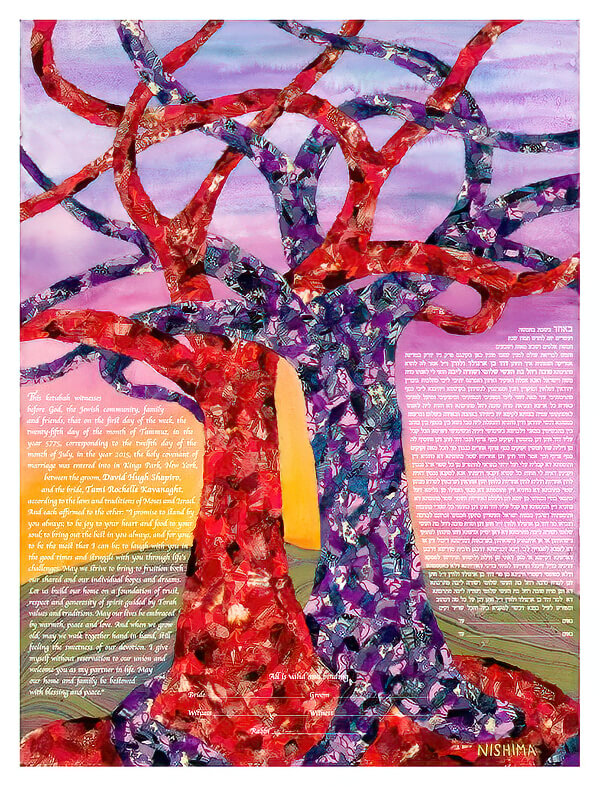 Ketubah by Nishima Kaplan.,Dancing Together at Dawn