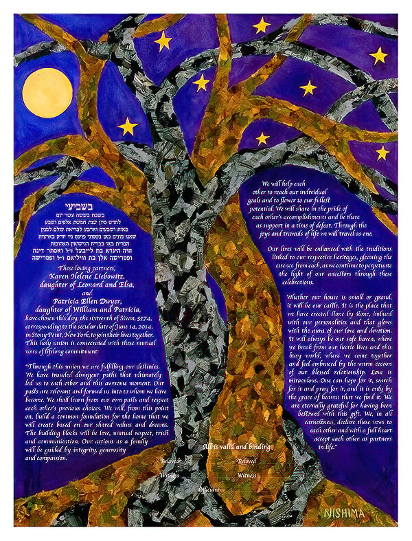 Ketubah by Nishima Kaplan.,Dancing Together at Midnight