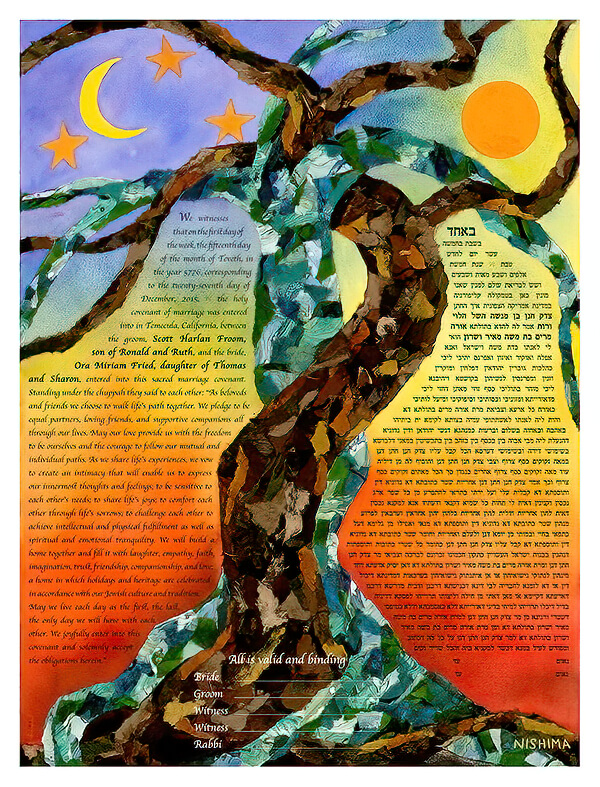 Ketubah by Nishima Kaplan.,Dancing Together at Twilight