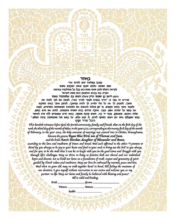 Ketubah by Cindy Michael,Devotion 2