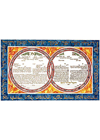Ketubah by Ted Labow,Double Ring