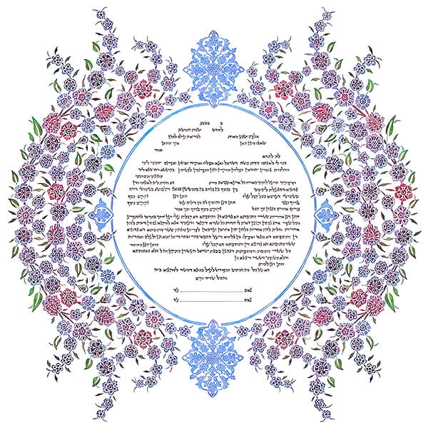 Ketubah by Amy Fagin,Dreamcatcher