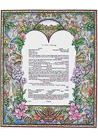 Ketubah by Howard Fox,Eden