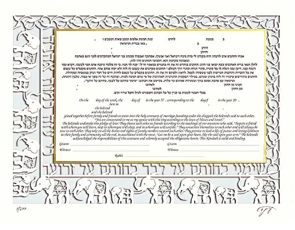 Ketubah by Enya Keshet,Elephants - Small