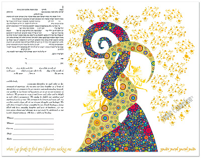 Ketubah by Ruth Rudin,Embrace