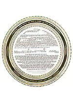 Ketubah by Robert Saslow,Endless Moments Gold