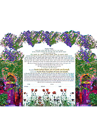 Ketubah by Sivia Katz,English Garden