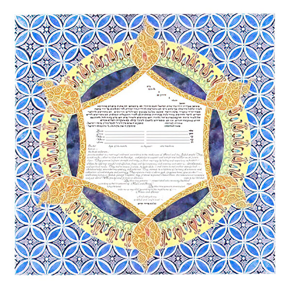 Ketubah by Amy Fagin,Evening Star