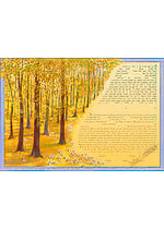 Ketubah by Miriam Karp,Fall Woods