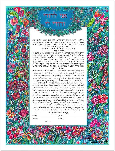 Ketubah by Bernice Greenberg,Florage