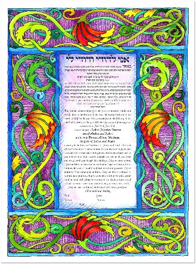 Ketubah by Bonnie Gordon-Lucas,Floral Dodi Li