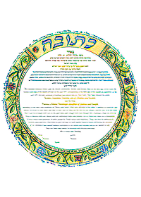 Ketubah by Marion Zimmer,Floralese