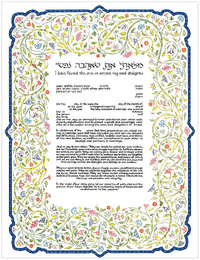 Ketubah by Mickie Caspi,Flowering Vine