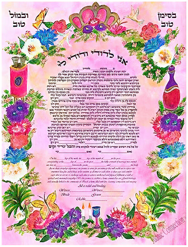 Ketubah by Leslie Naveh,Flowers & More
