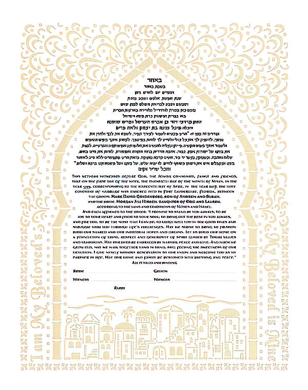 Ketubah by Ray Michaels,Forever 2