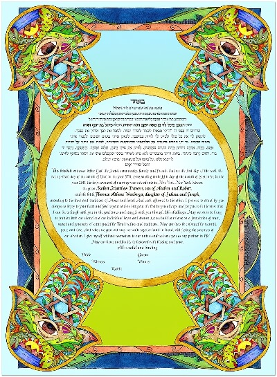 Ketubah by Bonnie Gordon-Lucas,Four Corners Chamsa