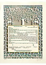 Ketubah by Enya Keshet,Four Seasons - Small