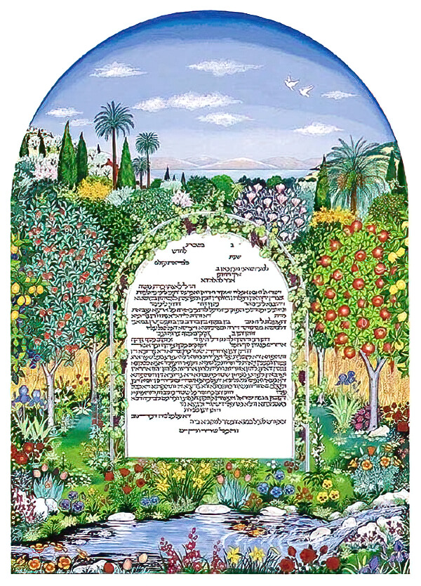 Ketubah by Naomi Teplow,Four Seasons