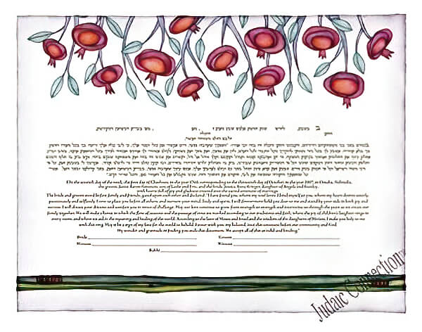Ketubah by Rachel Deitsch,Fruitful
