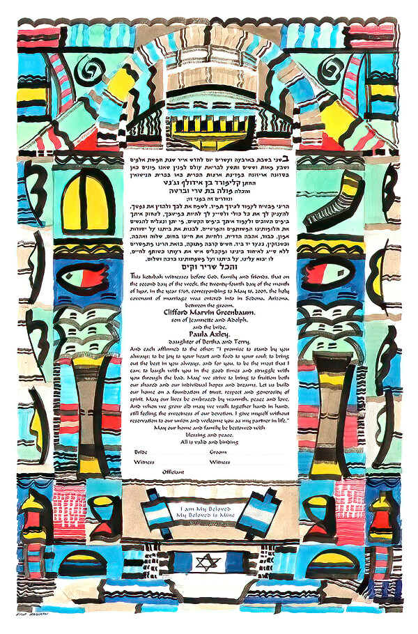 Ketubah by Elliot Bassman,Galilee