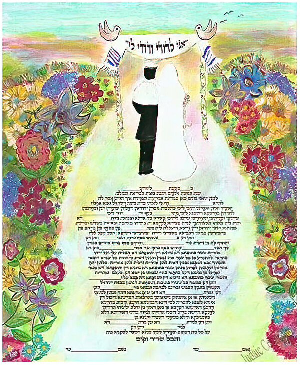 Ketubah by Leslie Naveh,Garden of Love