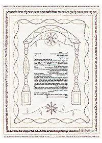 Ketubah by Jamie Shear,Gateway
