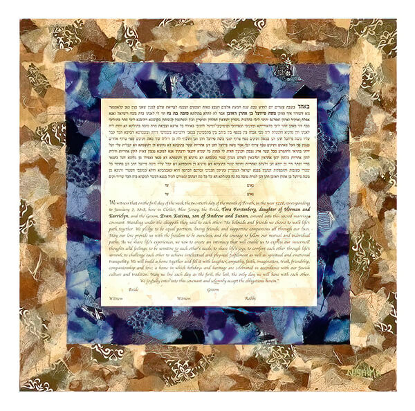 Ketubah by Nishima Kaplan.,Gifts of Earth