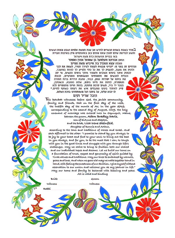 Ketubah by Vita Barth,Glory