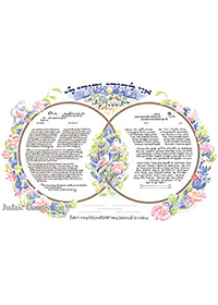 Ketubah by Deborah Kaplan,Gold Rings II