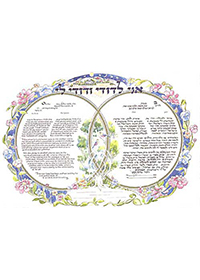 Ketubah by Deborah Kaplan,Gold Wedding Rings