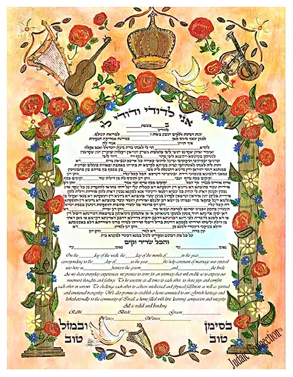 Ketubah by Leslie Naveh,Golden Harp