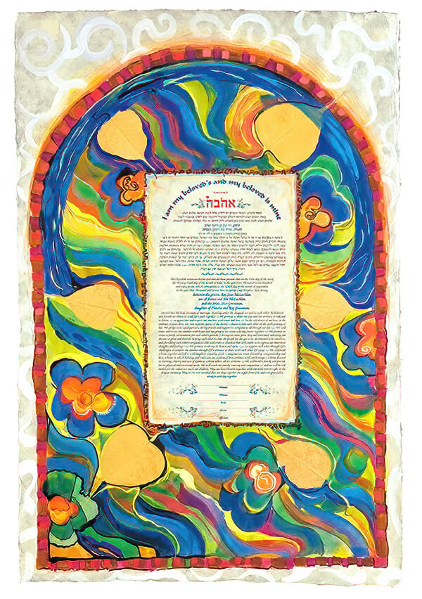 Ketubah by Nava Shoham,Golden Leaf
