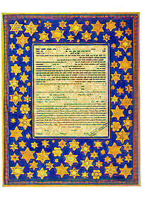 Ketubah by Andrea Strongwater,Golden Stars