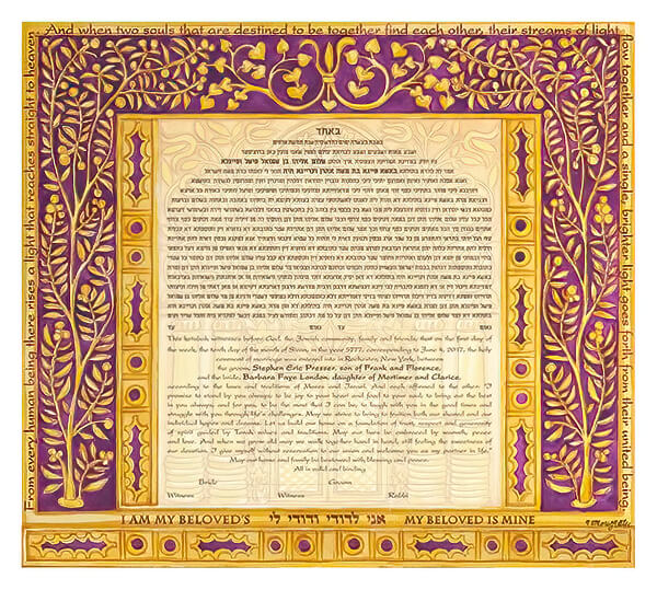 Ketubah by Andrea Strongwater,Golden Trees
