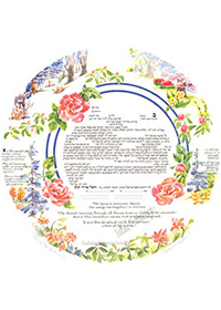 Ketubah by Deborah Kaplan,Great Circle Ketubah
