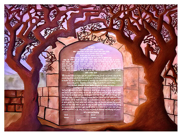 Ketubah by Nishima Kaplan.,Growing Together