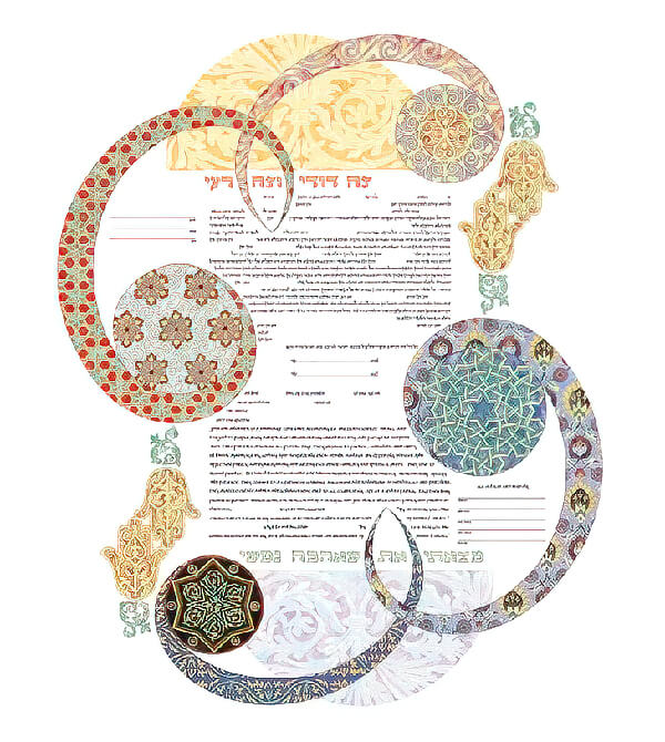 Ketubah by Amy Fagin,Hand in Hand
