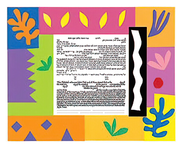 Ketubah by Robin Hall,Harmony