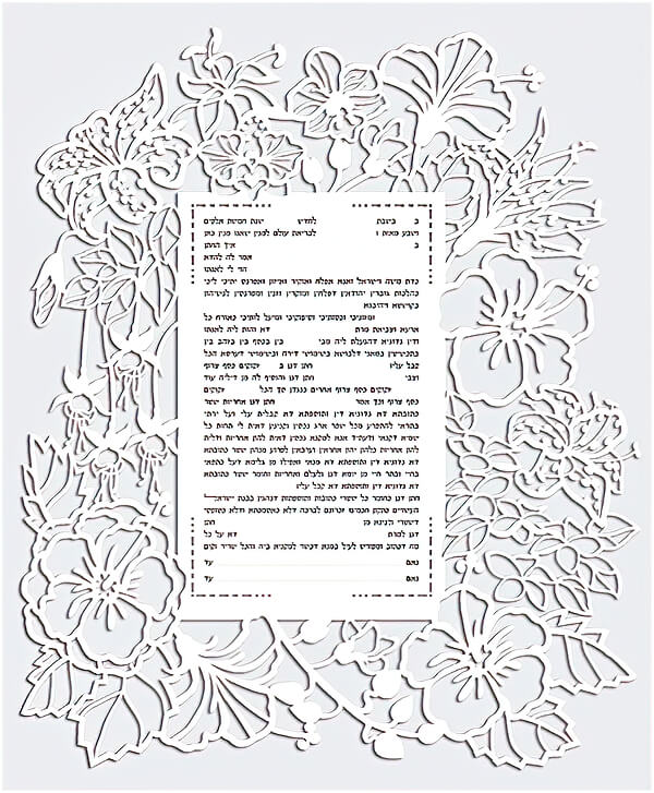 Ketubah by Enya Keshet,Hawaii