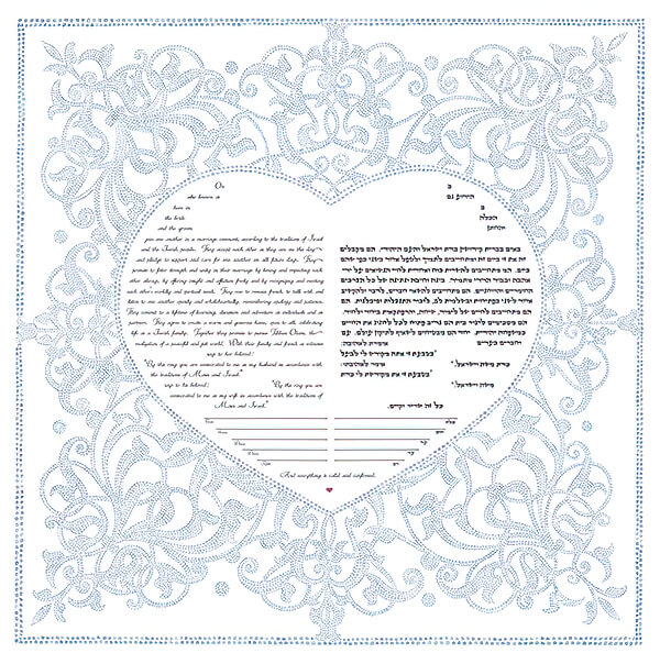 Ketubah by Amy Fagin,Heart Song