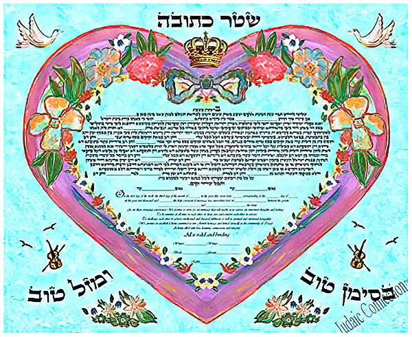 Ketubah by Leslie Naveh,Heart Strings