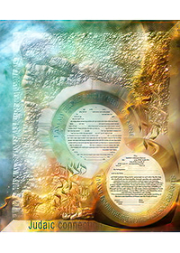 Ketubah by Yosef Bar Shalom,Heavenly Gates
